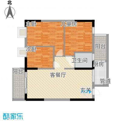 骏景豪庭8.00㎡户型3室