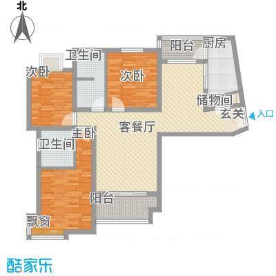 绿洲康城亲水湾128.80㎡户型3室2厅2卫