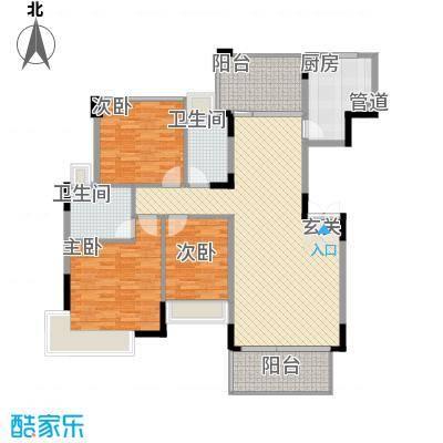 东方新城127.46㎡C1户型3室2厅2卫1厨