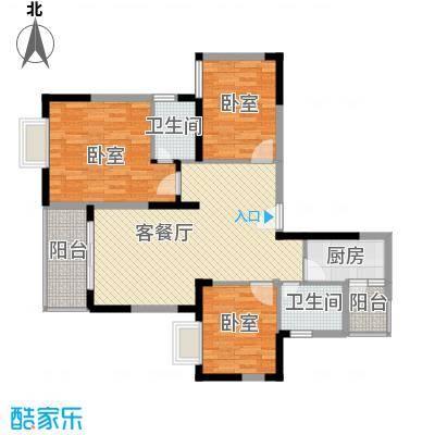 西街苑二期8.00㎡A―5户型3室2厅2卫