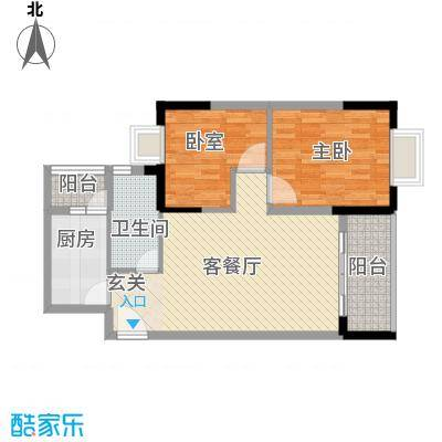 西街苑二期7.00㎡B―2户型2室2厅1卫