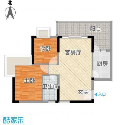 西街苑二期7.00㎡B―7户型2室2厅1卫