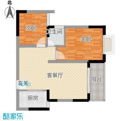 西街苑二期75.00㎡B―3户型2室2厅1卫