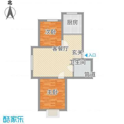 远大家园4.00㎡户型2室