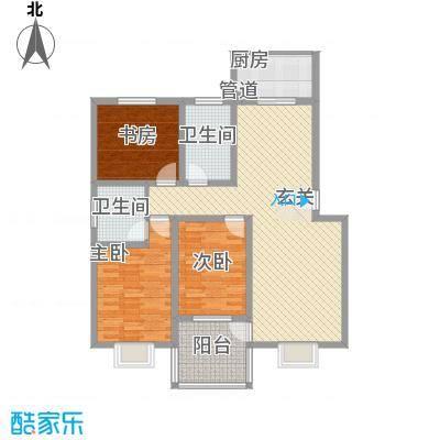 驿城花园133.00㎡D户型3室2厅2卫1厨
