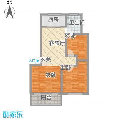 齐鲁海滨花园3111户型3室1厅1卫1厨