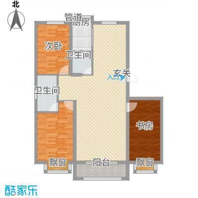 燕鑫花苑138.11㎡户型