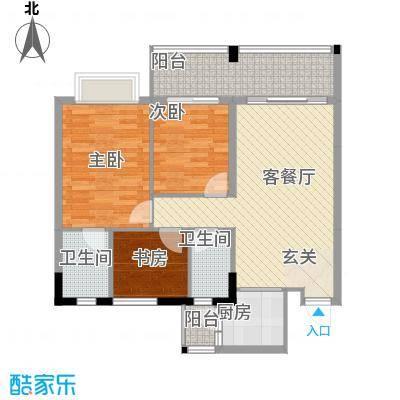 名雅豪庭1.11㎡户型3室2厅2卫1厨