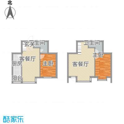 湖畔诚品123.66㎡跃层户型2室2厅2卫