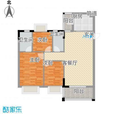 名雅豪庭11.60㎡户型3室2厅2卫1厨