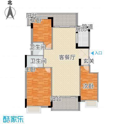 名雅豪庭141.16㎡户型3室2厅1卫1厨
