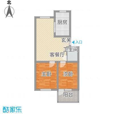 天建天和园84.78㎡G户型2室2厅1卫