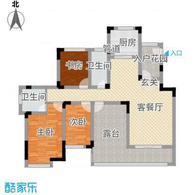 华宸金岸世家135.00㎡L4户型3室2厅2卫