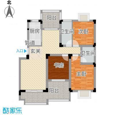 华宸金岸世家116.00㎡PB户型3室2厅2卫