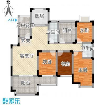 华宸金岸世家153.00㎡M2B户型4室2厅2卫