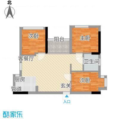 惠恺新时代8.85㎡C户型3室2厅1卫1厨