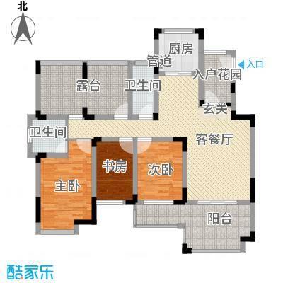 华宸金岸世家142.00㎡L3户型3室2厅2卫