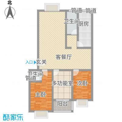 晟达家园126.00㎡A户型3室2厅2卫1厨