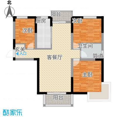 首创隽府113.00㎡M户型3室2厅1卫