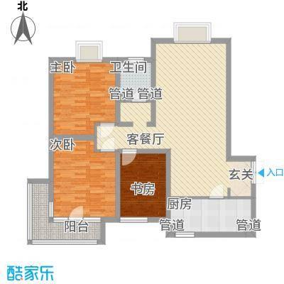 发祥福邸125.00㎡D户型3室2厅1卫1厨
