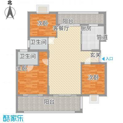 熊猫国际新城126.37㎡户型