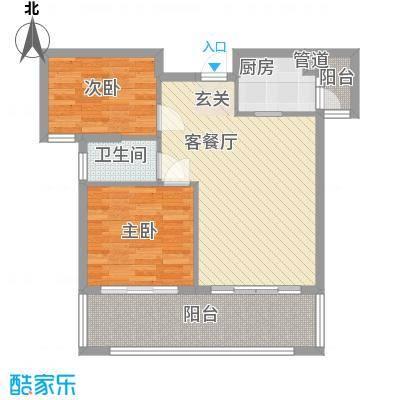 熊猫国际新城户型2室