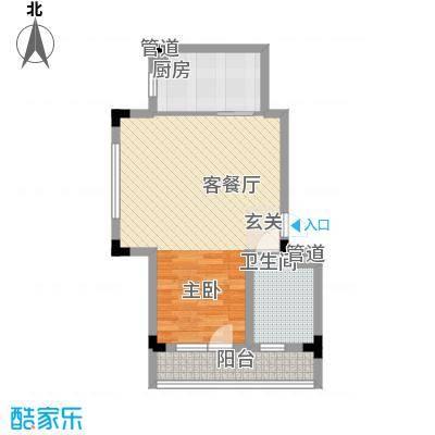 万科兰乔公寓53.20㎡E户型1室2厅1卫