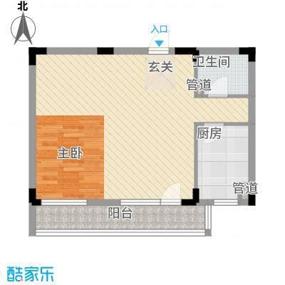 万科兰乔公寓62.63㎡B户型1室2厅1卫