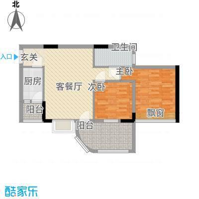 锦惠大厦133.00㎡户型3室