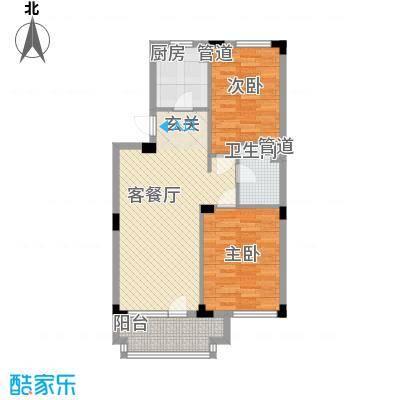 万科兰乔公寓83.24㎡D户型2室2厅1卫