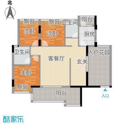 岭南雅苑118.17㎡3单元3号房户型3室2厅2卫