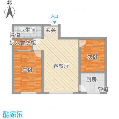 粮食厅宿舍1户型