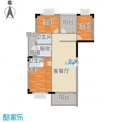 岭南雅苑123.20㎡4、5、6、7单元2号房户型3室2厅2卫