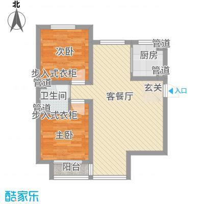 康馨家园73.33㎡C户型