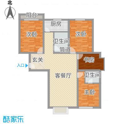 粮食厅宿舍户型4室2厅
