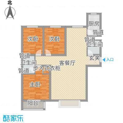 康馨家园134.72㎡D户型