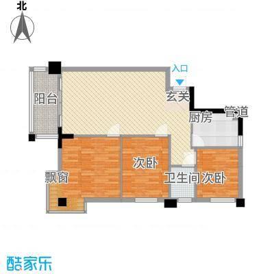 大湖新城户型3室