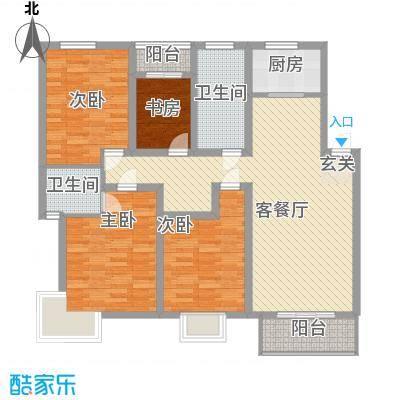 红豆花园138.00㎡A户型4室2厅2卫