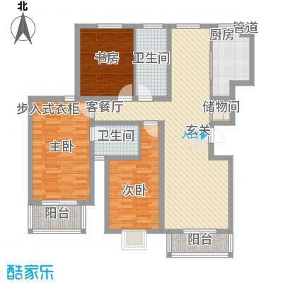 红豆花园136.00㎡H户型3室2厅2卫