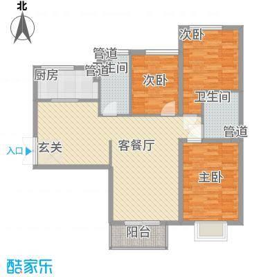 文东苑12.00㎡户型3室