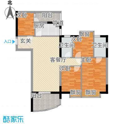 华景新城芳满庭园128.80㎡户型4室2厅2卫1厨