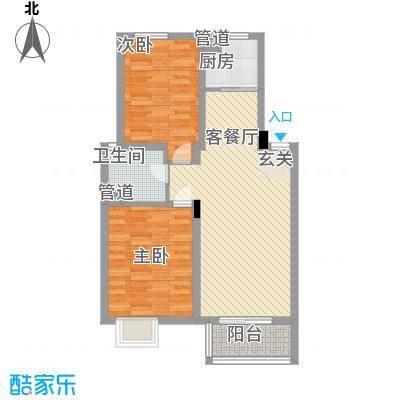 红豆花园8.00㎡F户型2室2厅1卫