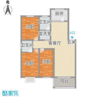和谐家园13.50㎡E户型3室2厅1卫1厨