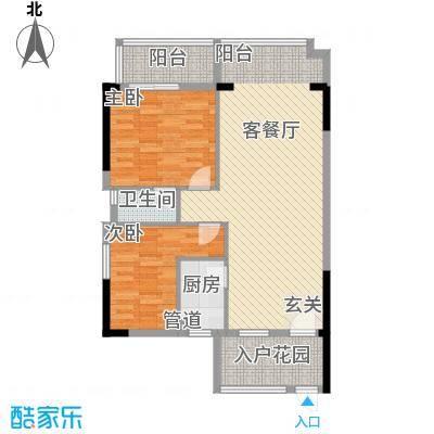 星宝明珠公寓户型2室2厅1卫1厨