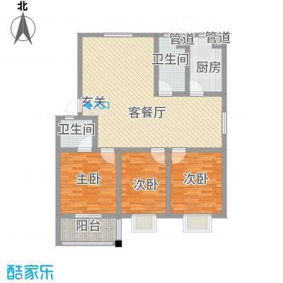 紫运花园124.30㎡C户型3室2厅2卫1厨