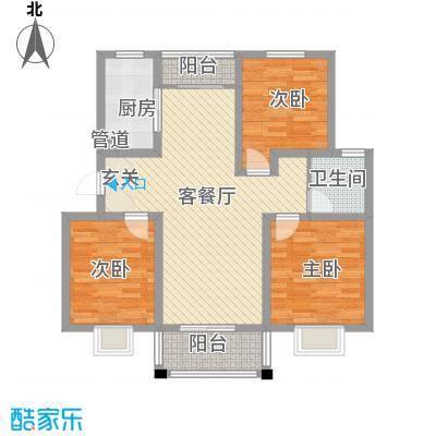 紫运花园114.80㎡B户型3室2厅1卫1厨