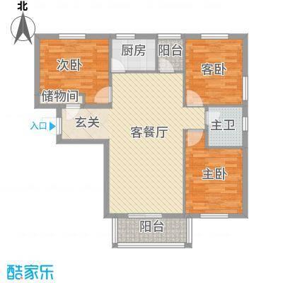 阳光豪庭115.00㎡3#楼C户型3室2厅1卫