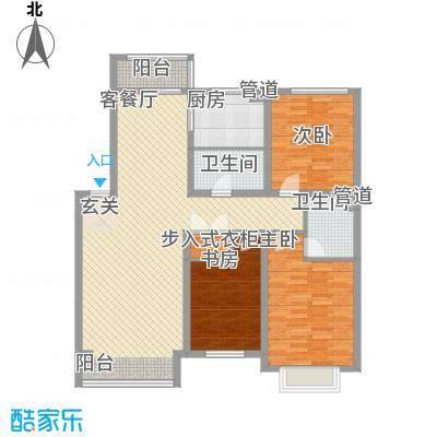 包豪斯国际社区138.40㎡A户型3室2厅2卫