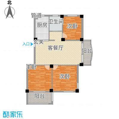 君悦龙庭142.00㎡A跃层一层户型3室2厅1卫1厨