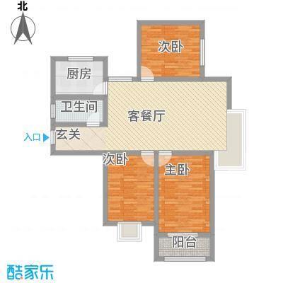 北城山水111.30㎡A户型3室1厅1卫1厨